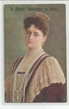 RUSSIA - Sa Majesté l'impératrice de RUSSIE - Alexandra FEODOROWNA