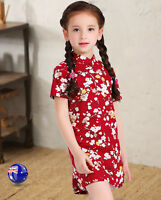 Kids Girl Chinese Asian Traditional QIPAO Costume red Short Sleeve Summer Dress