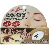 JAPAN COSMETEX ROLAND COENZYME Q10/HYALURONIC/SOY EYE SKIN CARE SERUM(20g)