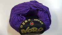 Noro Silk Garden Lite Solo # 2014 Purple 50g Silk Mohair & Wool