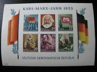DDR EAST GERMANY Mi. #Block 8B mint stamp sheet! CV $48.00