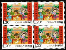 China 2018-2 Lunar New Year Greeting 拜年 block (4 stamps) MNH