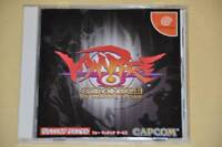 Sega Dreamcast Vampire Chronicle Japan DC