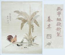 82 x 64 CM ANTIQUE CHINESE SILK EMBROIDERY HANGING QING COCK HEN CALLIGRAPHY