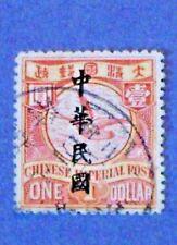 China 1$ Wild Goose T22 1897 w/overprint - Used - Japanese Plates