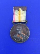 Boer War Memorabilia Lord Roberts Tribute Memorial Workshops WW1 Boer War Medal