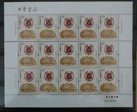 CHINA 2012-3  Full Sheet Zhonghua Book Company Stamps 中華書局