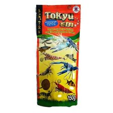 150g Tokyu Ebi Perfect For Aquarium Shrimp Crayfish And Bottom Feeders Fish Food