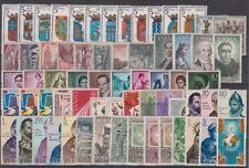 AÑO 1965 NUEVO COMPLETO MNH ESPAÑA - EDIFIL (1631-1695) CON ESCUDOS