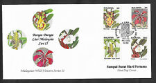 (FDC93006) MALAYSIA 1993 Malaysian Wild Flowers Series II First Day Cover FDC