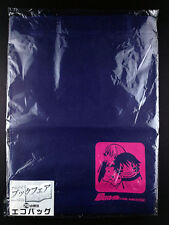 Junjo Romantica Junjou Tote Bag official Animate Misaki & Akihiko Yaoi BL New