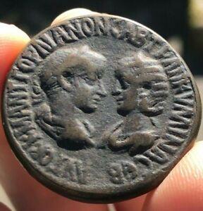 Roman provincial Gordian and Tranquillina