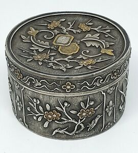 Antique Chinese Silver & Gold Round Box with Lid c. 1900