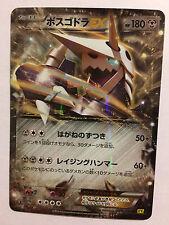 Pokemon Card / Carte AGGRON EX 045/070 RR XY5 1ED