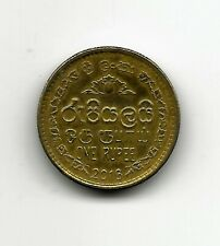 World Coins - Sri Lanka 1 Rupee 2013 Coin KM# 136.3