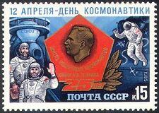 "Russia 1985 Space/Yuri Gagarin Training Centre/Astronauts/""Soyuz 1"" 1v (n11761)"