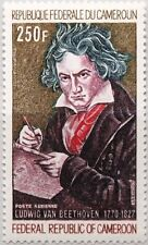 CAMEROUN KAMERUN 1970 630 C153 Komponist Composer Beethoven Music Musik MNH