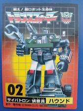 Transformers G1 Takara Colección De Libros Encore carácter Bio tarjeta Hound