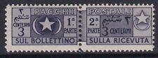 1950 COLONIES SOMALIA AFIS packs n.2 NEW MNH **