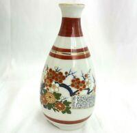 """Vintage OMC Mini 6"""" Pottery Vase Japan Otagiri Mercantile Co Floral Bud Oriental"""