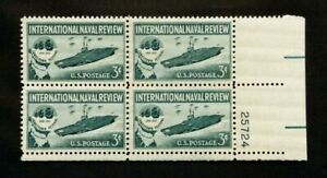 US Plate Blocks Stamps #1091 ~ 1957 INTERN. NAVAL REVIEW 3c Plate Block MNH