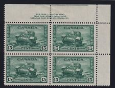 Canada Sc #258 (1942) 13c dull green Ram Tank Plate Block Mint VF H