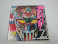 Mazinger Z OST with OBI Japan VINYL  LP CX-7056
