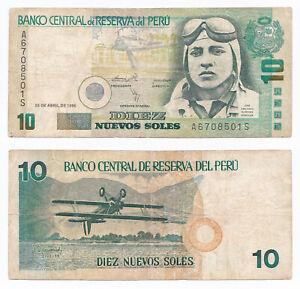 Peru, 10 Nuevos Soles 1996, Pick 163, F