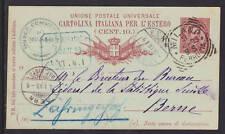 Italy H&G 17 used 1893 10c Postal Card to Switzerland