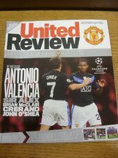 03/11/2009 Manchester United v CSKA Moscow [Champions League] . Thanks for viewi