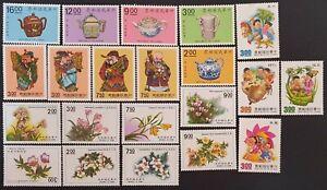 EARLY LOT VF MNH TAIWAN REPUBLIC OF CHINA TEAPOT FLOWER B977.11 START $0.99