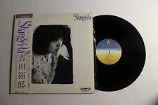 TAKURO YOSHIDA Shangri-La LP For Life Rec. FLL-5042 Japan 1980 VG+ W/ OBI 0A