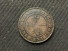 1904 H Hong Kong 1 Cent Coin XF       Better Condition World Coin     #C824