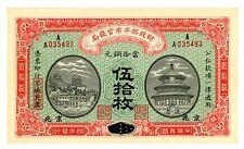 China … P-602e … 50 Copper … 1915 … *Au-Unc*