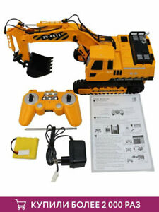 2021! Excavator Double E remote control toy with light effects