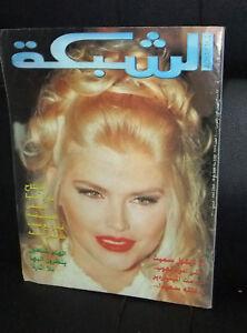 الشبكة Achabaka Arabic Anna Nicole Smith Marraige Lebanese Magazine 2000