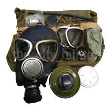 Gas mask of the army of Russia PMK-2. Original. New ones.