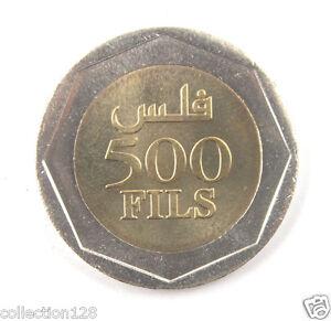 Bahrain Bimetallic Coin 500 Fils 2001 UNC
