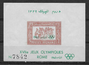 AFGHANISTAN , ITALY , 1960 OLYMPICS , SPORTS ,  SOUVENIR SHEET O.P. , IMP , MNH