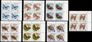 1991, VIETNAM, Scott# 2303-09,2310 PERF+IMP,  BUTTERFLIES CORNER BLKS OF 4 +8S/S