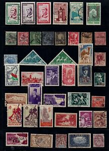 France Colonies Postage Stamps Used & Mint (MNH) Selection Clean Lot (41v)