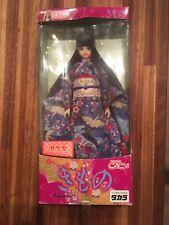 Takara Jenny Kimono Doll Sayaka Blue Kimono 2001 Japanese Barbie Friend