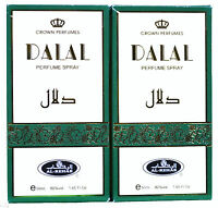 Dalal 50ml by Al Rehab Oriental Perfume Spray Compatible Price!! (Pack of 2)