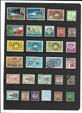 Collectors Clearout - Bahrain (80182)