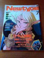 NEWTYPE Moving pictures magazine July 1990 - Anime Manga Japanese animation