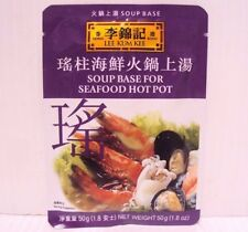 Pk 5 Lee Kum Kee Soup Base For Seafood(Dried Scallop/Shrimp Favor)Hot Pot 1.8oz