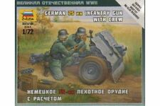 ZVEZDA 6156 1/72 German 75mm Infantry Gun with Crew