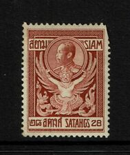 Thailand Sc# 144, Mint Lightly Hinged, Clipped Corner - S150