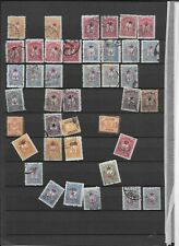 More details for turkey 1915-16 star overprint types maily used some mint on 8 stockcards