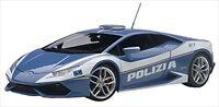 AUTOart 1/18 Lamborghini Huracan LP610-4 Police Car Composite Model 74609